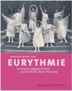 SAM-MARTINA-MARIA-Eurythmie